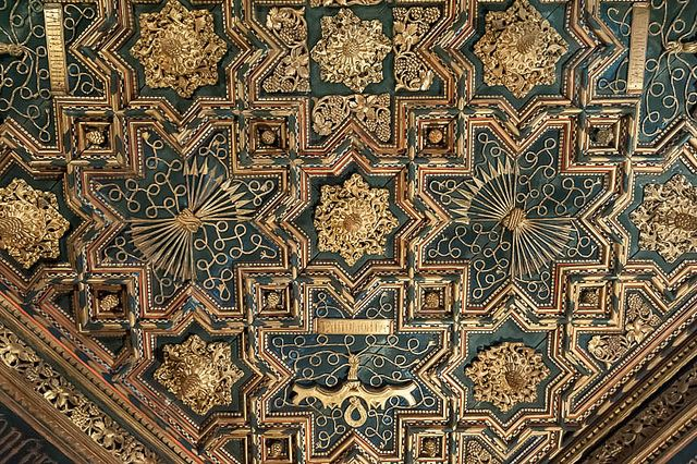 Totally Spain Mudejar Zaragoza Aragon Palacio Aljaferia ceiling